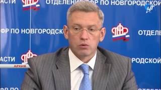 Губернатор Сергей Митин наделил Алексея Костюкова полномочиями члена Совета Федерации
