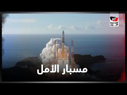 مسبار الأمل..التاريخ يفتح أبوابه للعرب