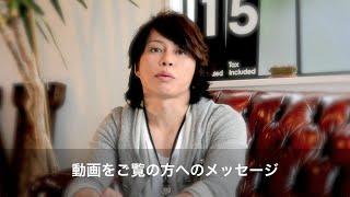 主催者・西川貴教が語る〈イナズマロックフェス2015〉の見どころ&視聴者へのメッセージ
