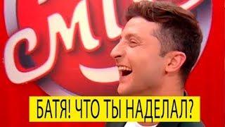 Эта пародия на ЗЕЛЕНСКОГО порвала зал - Ржака с кандидатом в президенты Украины! фото