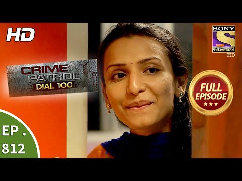 Crime Patrol Dial 100 - क्राइम पेट्रोल - Death By Dowry