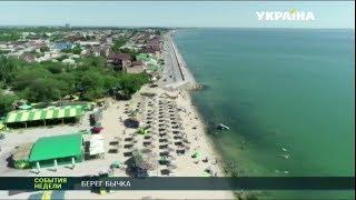 Отдых на побережье азовского моря украина