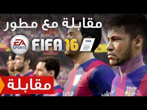 مقابلة مع مطور لعبة Fifa 16
