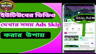 bangla movie apps - Website to share and share the best funny videos