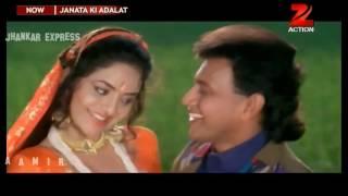 Dil Dhadakne Ka Jhankar HD Janta Ki Adalat 1994   - YouTube