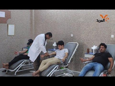 شاهد بالفيديو.. حملة تبرع الدماء بمناسبة عاشوراء في البصرة #المربد