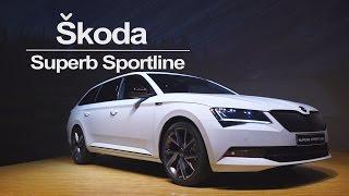 Skoda Superb Sportline 發表會 - 廖怡塵【全民瘋車Bar】