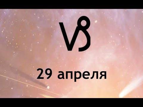 Любовный гороскоп мужчины водолея на 2016
