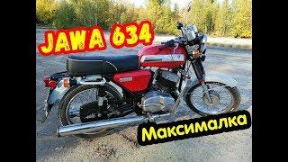 Выжимаю Максимальную скорость на ЯВА 634. Реальные Факты!!! Jawa мотоцикл!