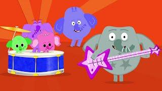 Banda Marina - Un elefante se balanceaba