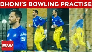 Dhoni's Different Bowling Style | Fans Go Crazy at Chepauk | CSK | IPL 2018
