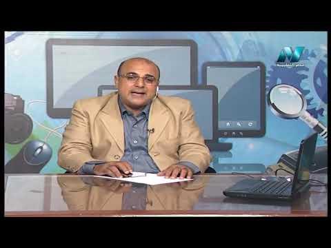 talb online طالب اون لاين جغرافيا الصف الأول الثانوي 2020 ترم أول الحلقة 3 - التكوينات الجيولوجية دروس قناة مصر التعليمية ( مدرسة على الهواء )