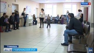 Месяц спустя. Как работает новая поликлиника в Ставрополе