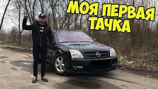 КУПИЛ АВТО , УКРАЛИ НОМЕРА Сборка пожарной машины от UGEARS влог