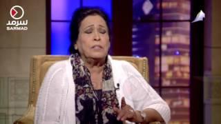 اغاني حصرية حياة الفهد: عندنا للأسف كتاب مرتزقة.. يبون فلوس وبس تحميل MP3