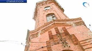 Знаменитая водонапорная башня в Старой Руссе выставлена на продажу