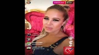 Маша Кохно прямой эфир 25 07 2018 Дом 2 новости 2018
