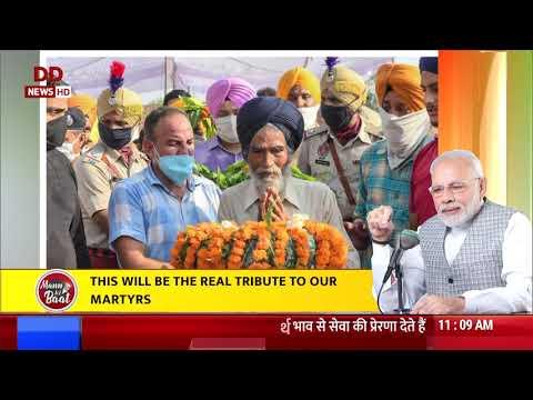 FULL EVENT: PM Modi addresses 66th episode of Mann Ki Baat | 28.06.2020