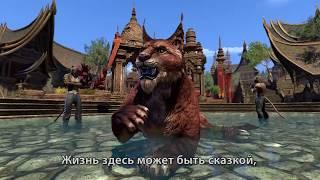 The Elder Scrolls Online — Elsweyr — трейлер области Эльсвейр (русские субтитры)