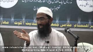 Aap Ahle Hadees Kaise Hoye   Abu Zaid Zameer