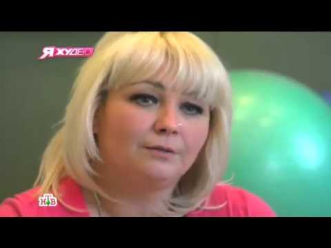 Анита луценко похудеть в ногах