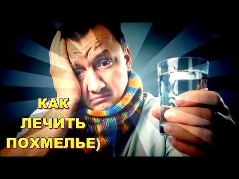 Кодирование от алкогольной зависимости арзамас