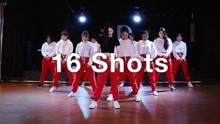 Stefflon Don   16 Shots  JiYoon Kim Choreography
