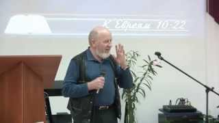 Сергей Нечитайло - О дарах Духа Святого (ч.1)(2015)