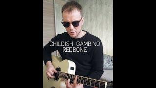 Childish Gambino - Redbone (cover on guitar by Danila Rudoy)
