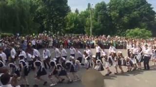 ВЫПУСК  2016  (124 школа ,Харьков)