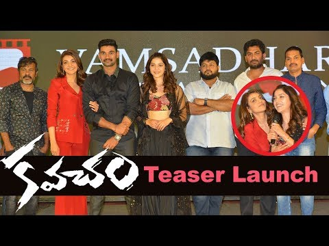 Kavacham Movie Teaser Launch