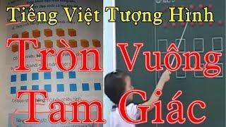 Nhạc Chế : Cải Cách Tiếng Việt - Tròn Vuông Tam Giác