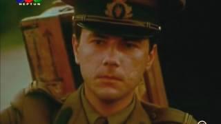 Emisia continua 1985 film romanesc full