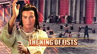 The King Of Fists Ll Martial Arts Movies Full Length In English Ll Silver Screen