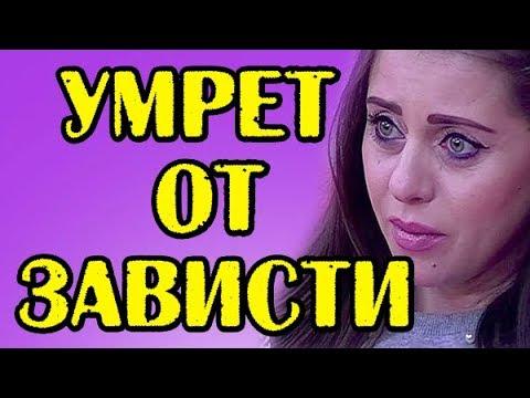 РАПУНЦЕЛЬ УМРЕТ ОТ ЗАВИСТИ! НОВОСТИ 12.11.2018 видео