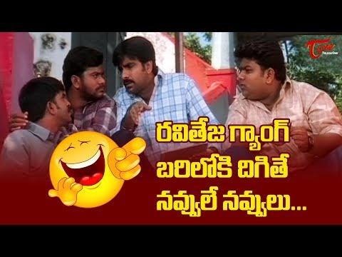 kick movie comedy videos download