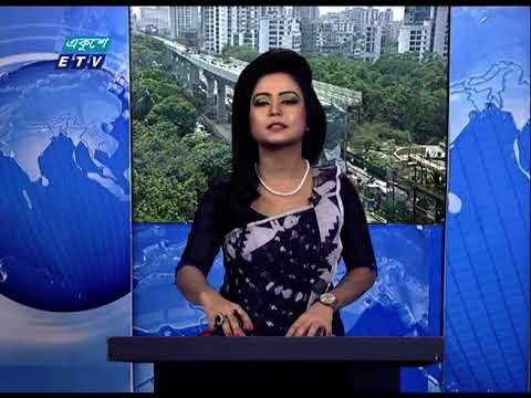 12 PM News || দুপুর ১২টার সংবাদ || 08 May 2021 || ETV News