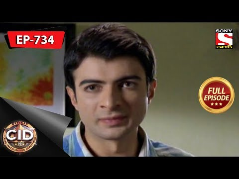 CID(Bengali) - Full Episode 734 - 16th February, 2019