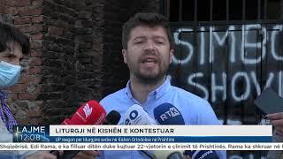 RTK3 Lajmet e orës 12:00 11.06.2021