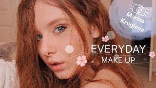 Мой повседневный макияж / Marina Kruglova