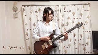 WANIMAシグナルギター弾いてみたnao