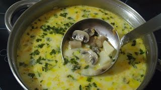Сырный суп с грибами и курицей. http://leoanta.ru/
