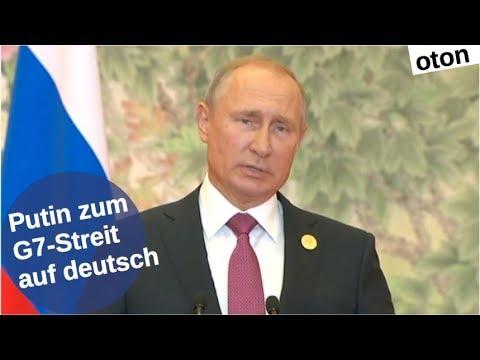 Putin zum G7-Streit auf deutsch [Video]