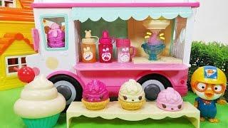 콩순이 와 뽀로로 반짝반짝 야미요미 립글로즈 아이스크림 트럭 제조기 장난감 Num Noms Series 2 Lip Gloss Ice Cream Truck Maker Set Toy