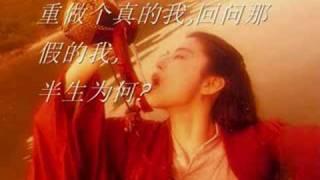 笑傲江湖 - (粤版) (好听) (有歌词)