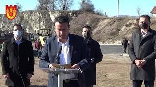 Увид на премиерот Заев на тековната реконструкција на делницата А2 од Крива Паланка до ГП Деве Баир