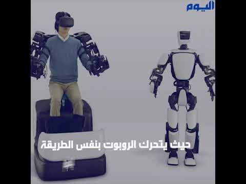 روبوت تويوتا الجديد.. إنسان آلي برتبة طبيب