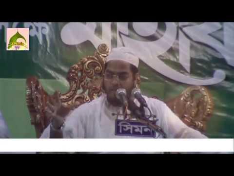 বর্তমান আধুনিকতা কাকে বলে।হাফিজুর রহমান কুয়াকাটা । নতুন ওয়াজ২০১৯ ।  Bangla Islamic waz 2019