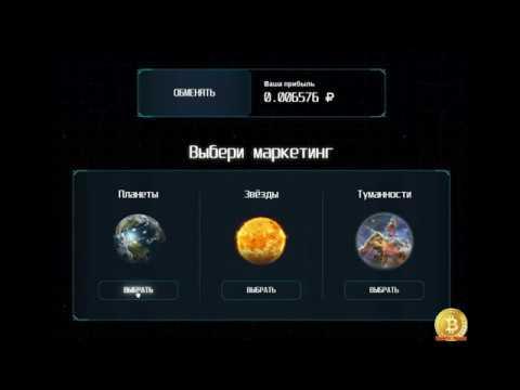 Space is mine   увлекательная экономическая игра с выводом реальных денег
