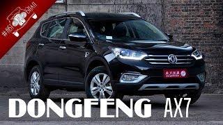 Рестайлинг DONGFENG AX7 2018